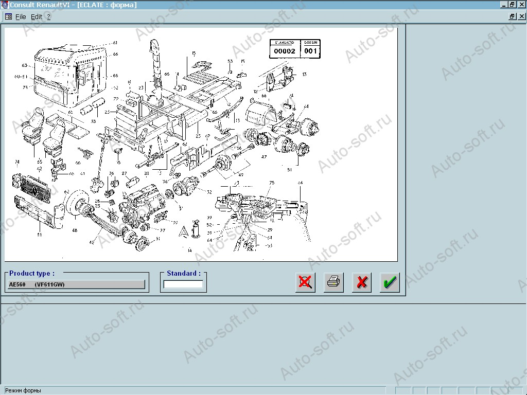 Yanmar Tractor Parts Manual Online 1700 Wiring Diagram Free Image About Cub Wiriyanmar